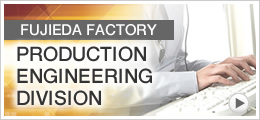 PRODUCTION ENGINEERING DIVISION
